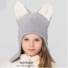 Флисовая шапка с ушками КОТЁНОК серый
