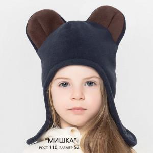 Флисовая шапка с ушками МИШКА синий