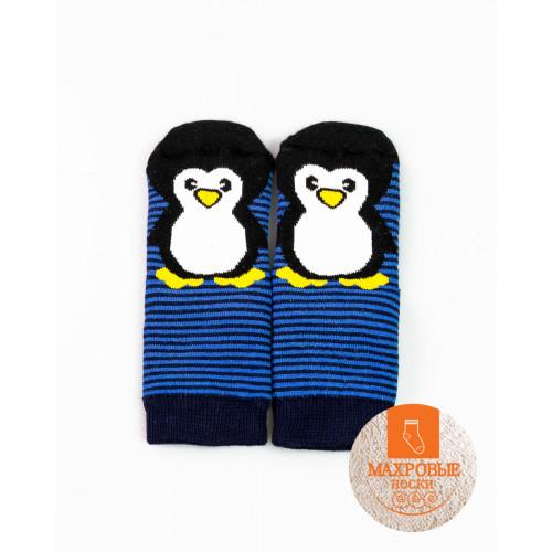 """Детские махровые носки MF """"Пингвин"""" тёмно-синий"""