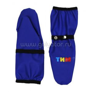 Непромокаемые рукавицы ТИМ синие