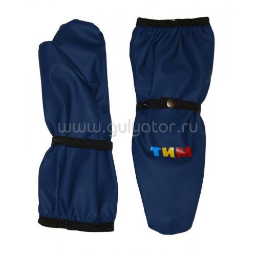 Непромокаемые рукавицы ТИМ тёмно-синие