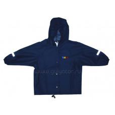 Куртка непромокаемая ТИМ тёмно-синяя