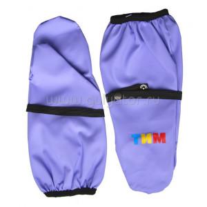 Непромокаемые рукавицы ТИМ сиреневые