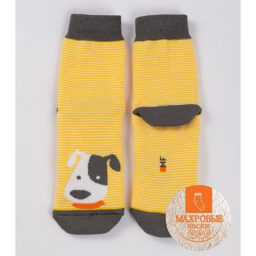 "Детские носки ""Собака"" жёлтый"