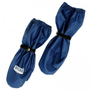Непромокаемые рукавицы Smail тёмно-синие